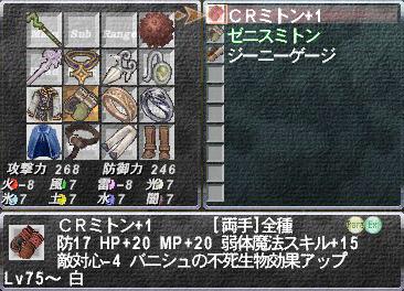 完成ヽ ・∀・ ノ