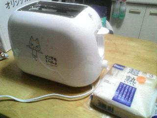 初トースト