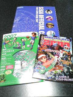 DVD付パンフ