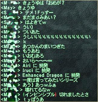 【勇気】【王】爆発