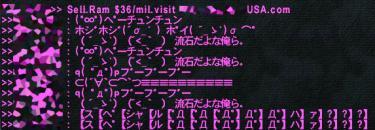 (´-ω-`)