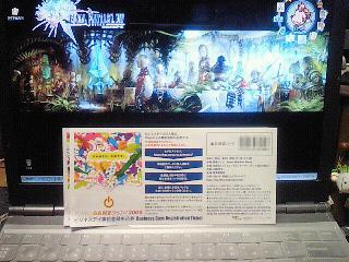 TGS2009チケット