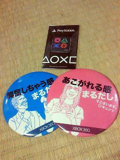 プレステ携帯クリーナーとXBOX360デカバッチ
