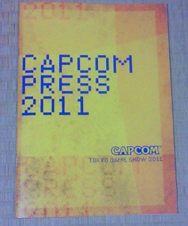 カプコンTGS2011パンフ