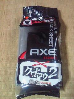 クロヒョウ2・試遊プレゼント AXE