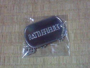 BATTLEFIELD3 ドッグタグ