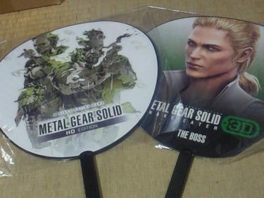 METAL GEAR HDとSNAKE EATER 3Dでかいうちわ