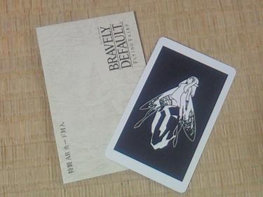 ブレイブリーデフォルト特製ARカード