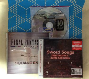 ヴァナフェス2012購入特典CD