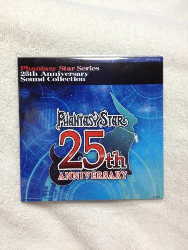 Phantasy Star Series 25th Anniversary Sound Collection