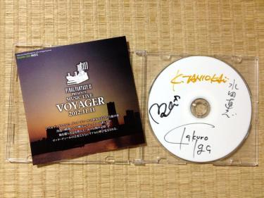 Music Live Voyager お土産CD