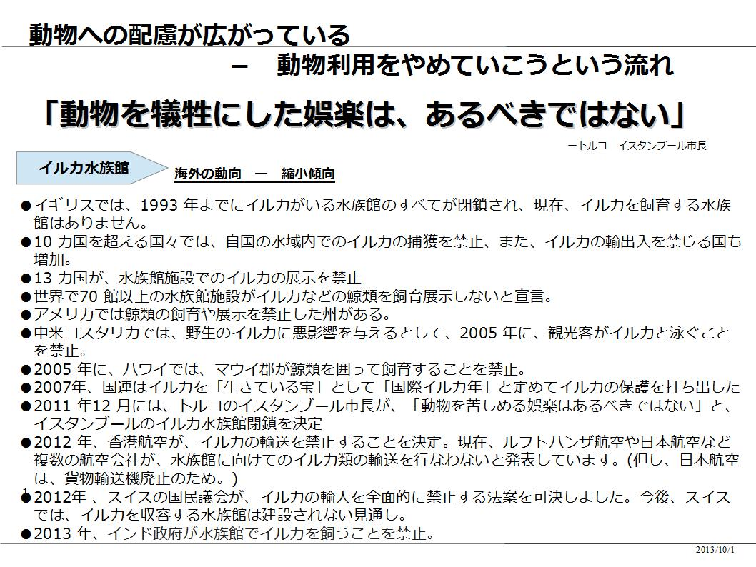 12_20131009000944fec.jpg