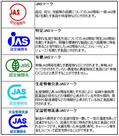 JASE3839EE383BCE382AF-thumbnail2 (1)