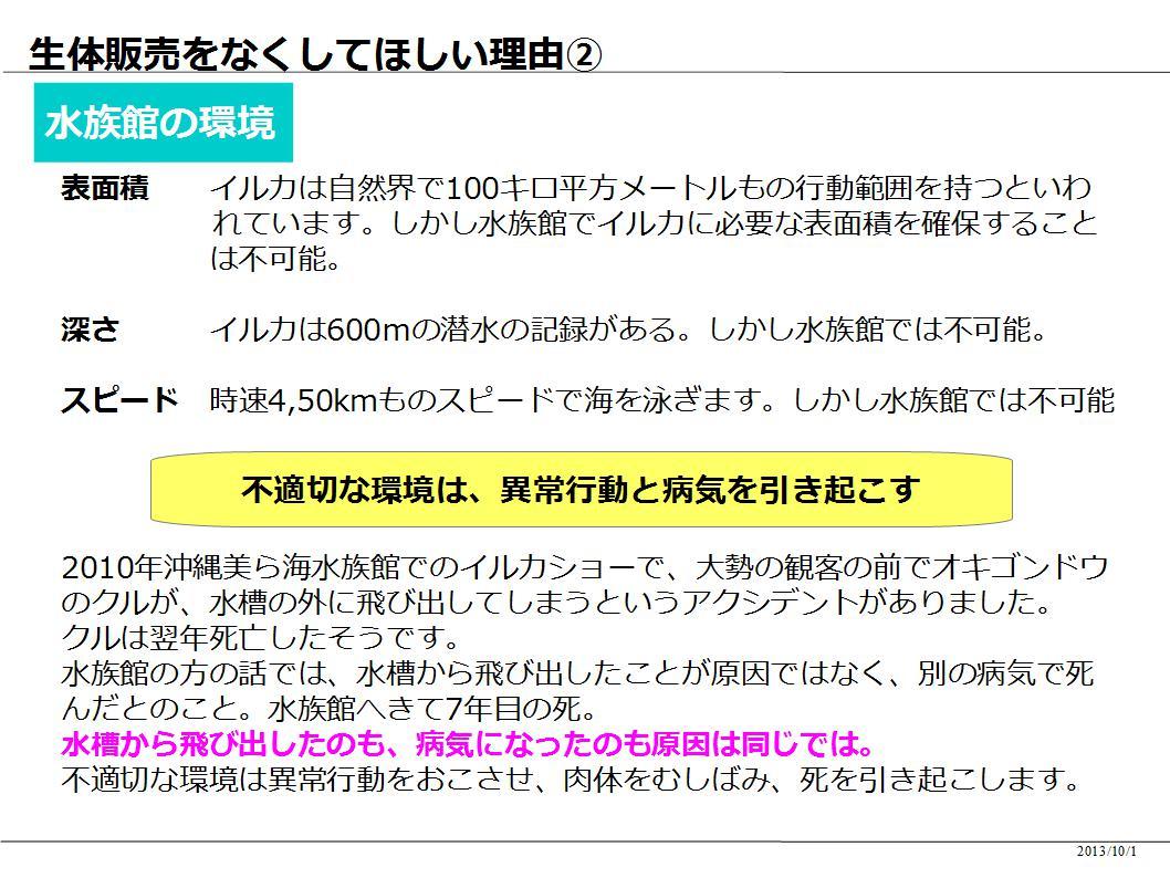 5_20131009000902e89.jpg