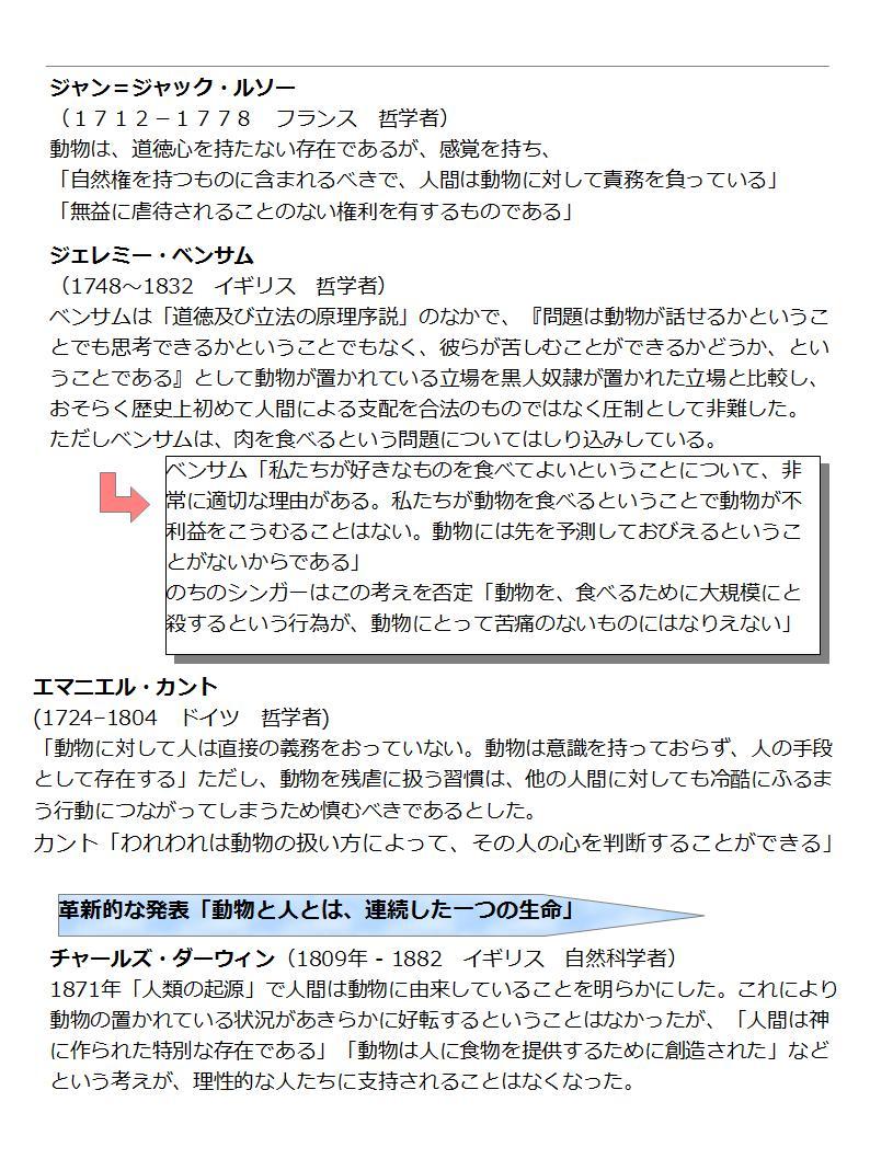 6_2013102021343942b.jpg
