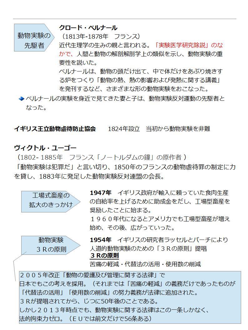 7_201310202134418ba.jpg
