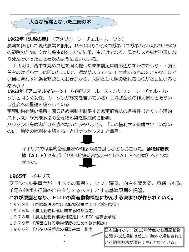 8_20131020213443dca.jpg