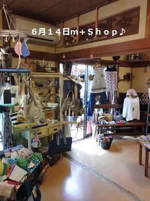 m+Shop前