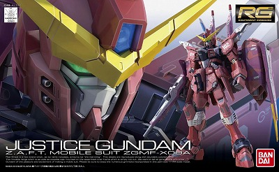 005 RG-Justice Box