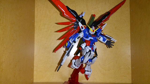 001 RG-Destiny 1