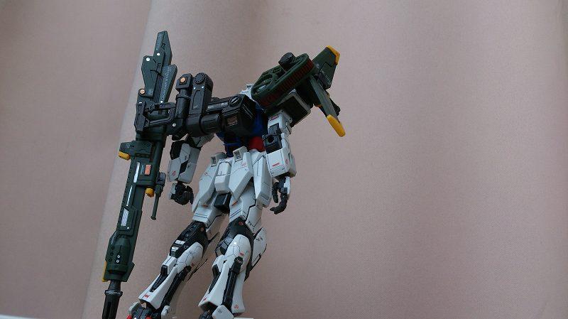 004 RG-Launcher 1