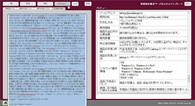 HTMLcopy5.jpg