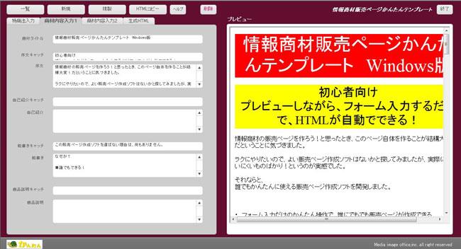 syouzai13.jpg