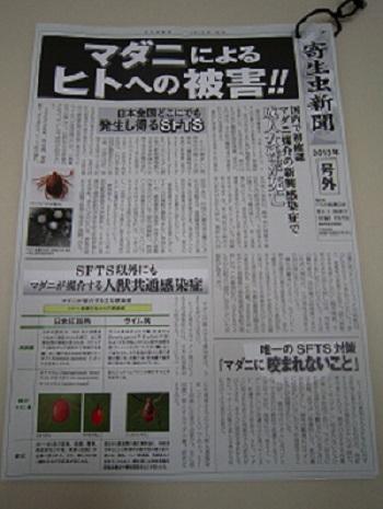 008 - コピー