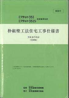 2147_001.jpg