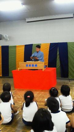 幼稚園落語会