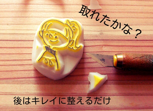 IMG_20140201_125648.jpg