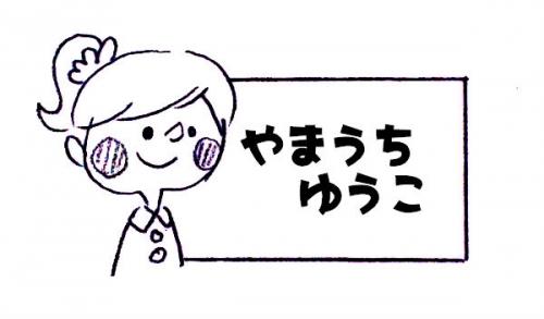 onamae_girl_01.jpg