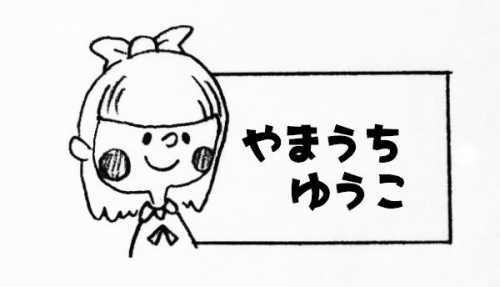 onamae_girl_02.jpg