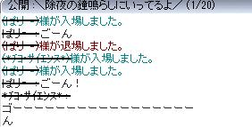 SS_0146.jpg