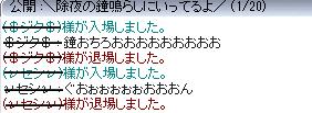 SS_0147_201401022224052c4.jpg