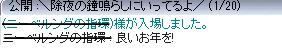 SS_0149.jpg