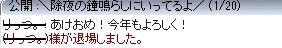 SS_0150.jpg