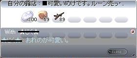 SS_0170.jpg