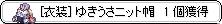SS_0178.jpg