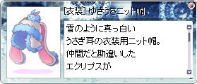 SS_0181.jpg