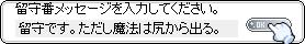 SS_0191.jpg