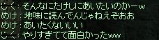 SS_0200.jpg