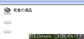 SS_0240.jpg