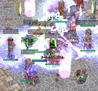 SS_0242.jpg