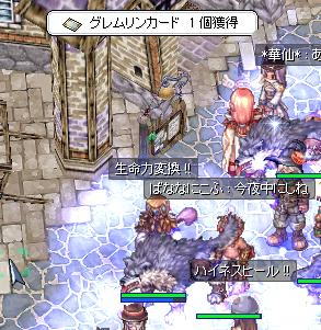 SS_0243.jpg