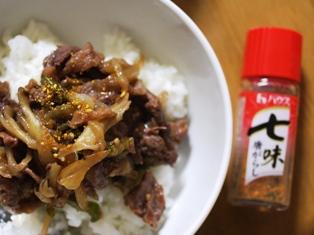 牛肉と舞茸の炒め物05