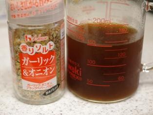 牛肉と舞茸の炒め物01