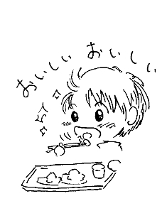 銀シャリ亭大試食会報告07