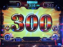 英雄300