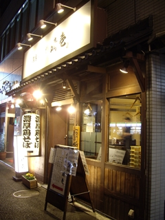 濃厚鶏そば 晴壱 店